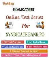 syndicate bank recruitment online test