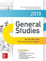 General studies for civil service Preliminary examinations