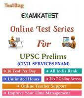 Upsc test series online